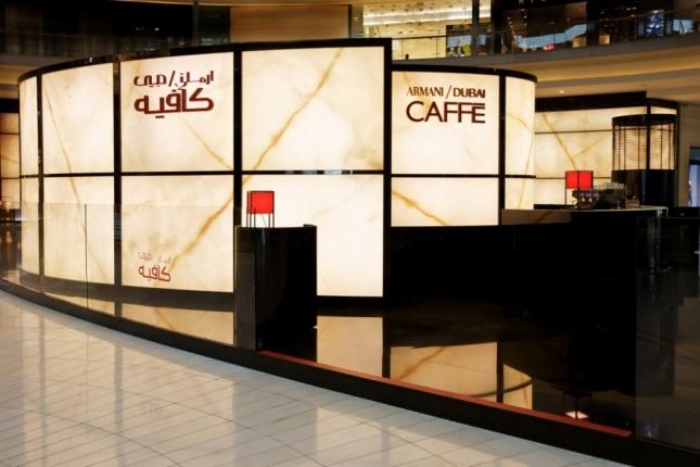 Armani Caffe