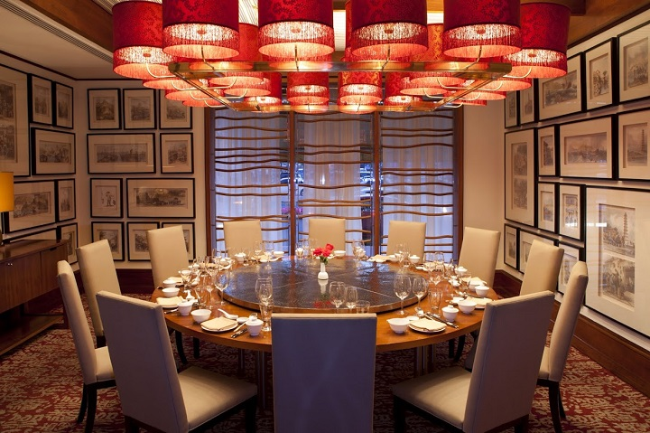 The China Club Restaurant