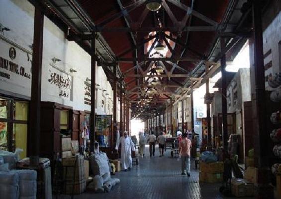 Deira Covered Market