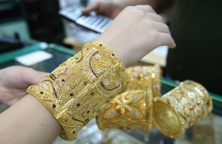 Ary Jewellery