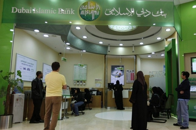 Dubai Islamic Bank Personal Loan‎