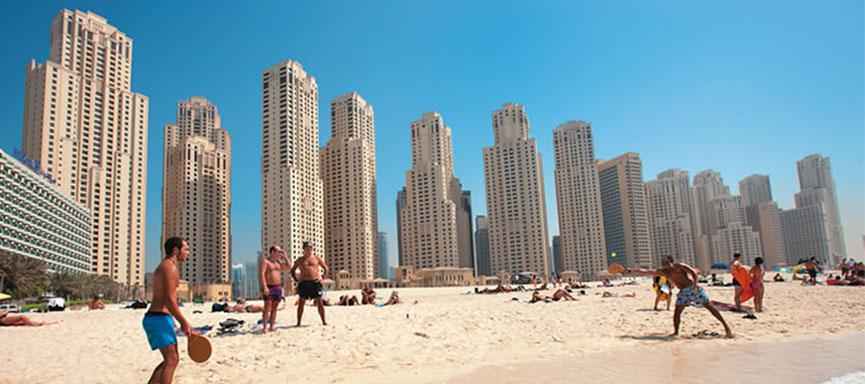 Is Jumeirah Beach Park Open Now