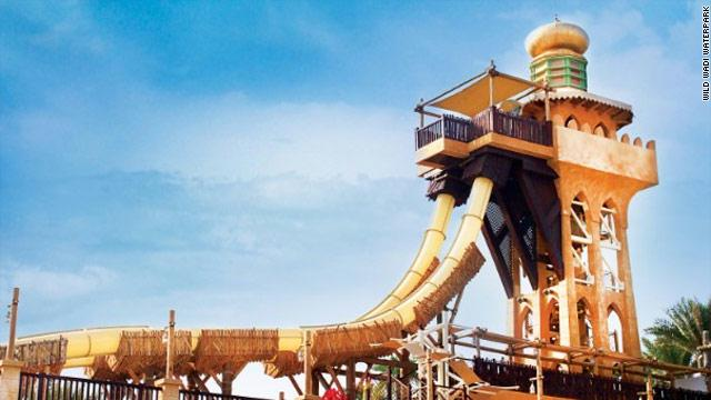 Visit Jumeirah Beach Park