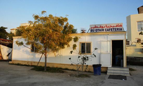 Bu Qtair Restaurant
