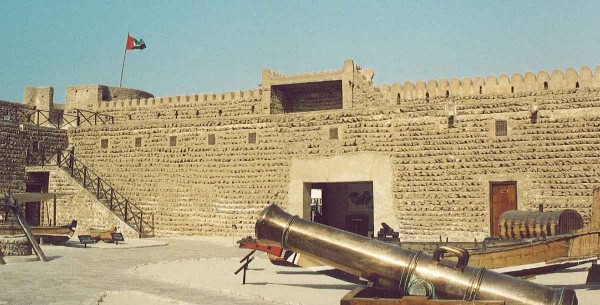 Al Jahili Fort (Al Ain City)
