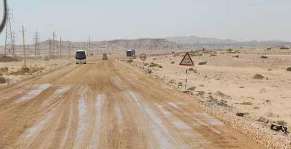 Luxor-al-Hurghada Road