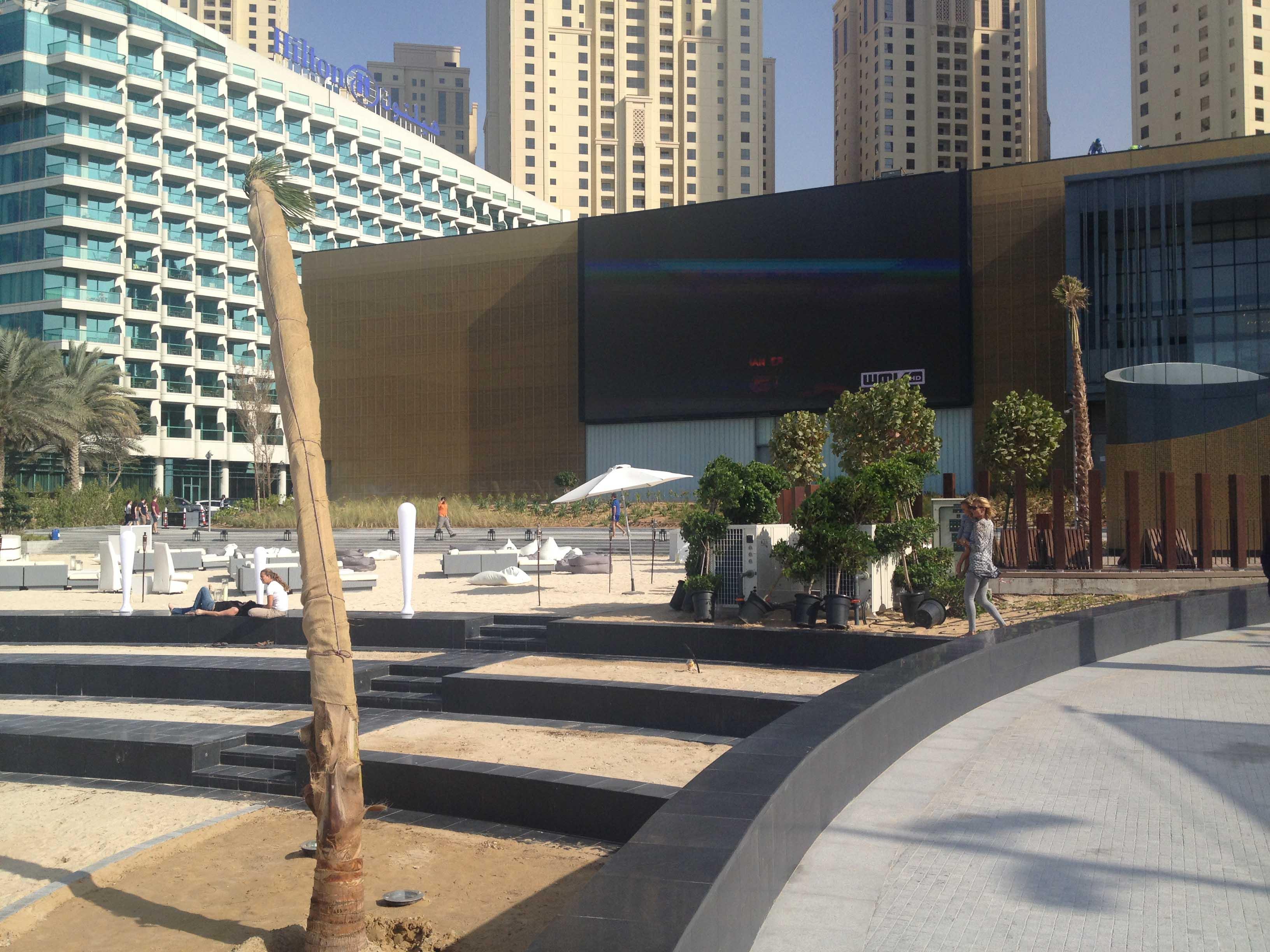 Jumeirah Beach Residence or GPR