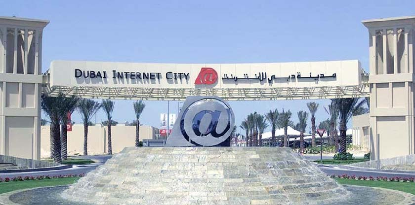 Dubai Internet City