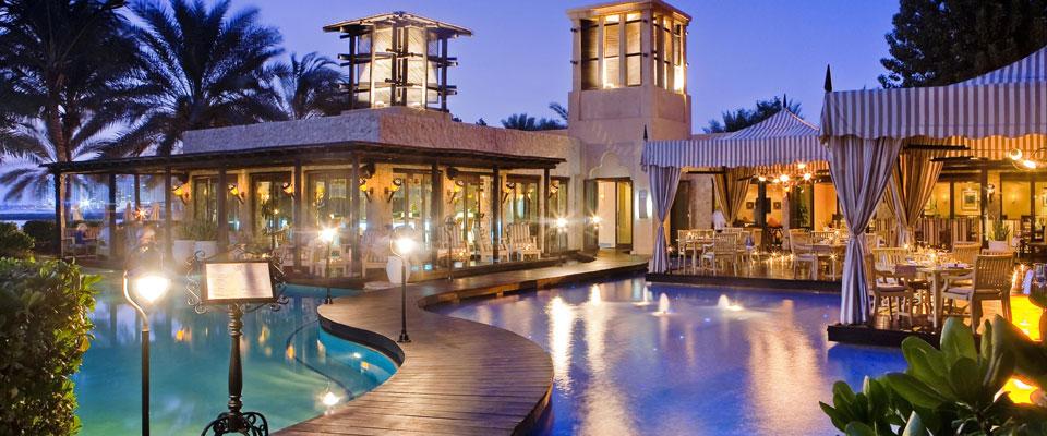 One & Only Royal Mirage, Dubai