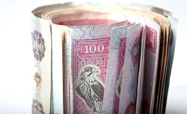 Dubai Currency Converter