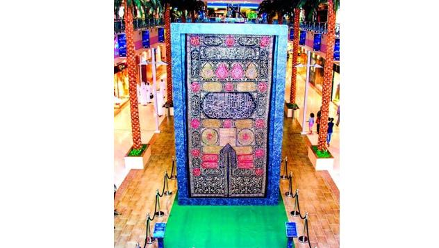 Curtain Door Of Holy Ka'aba in Marina Abu Dhabi
