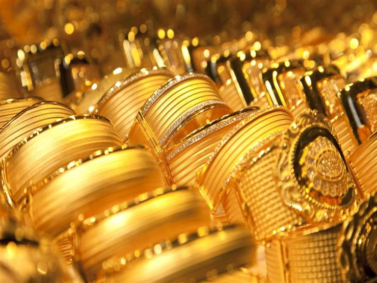 Dubai Gold Price Hit Dh146 For 22k