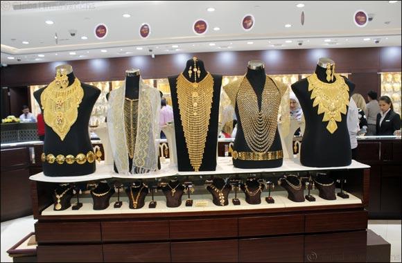 Dubai Gold and Diamond Park
