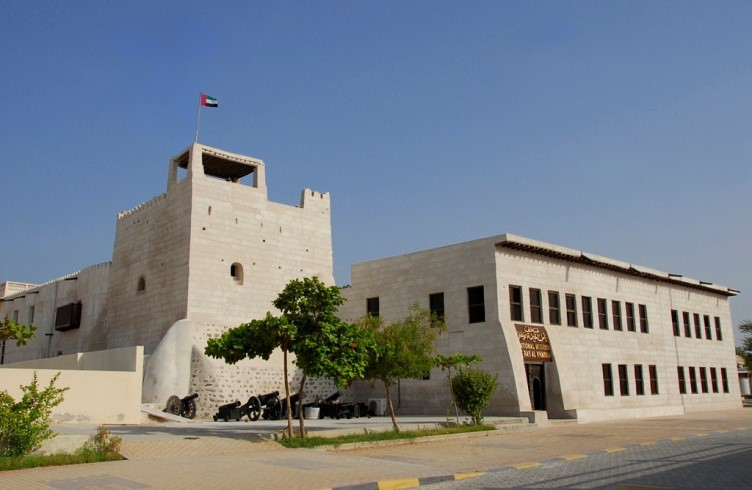 RAK National Museum